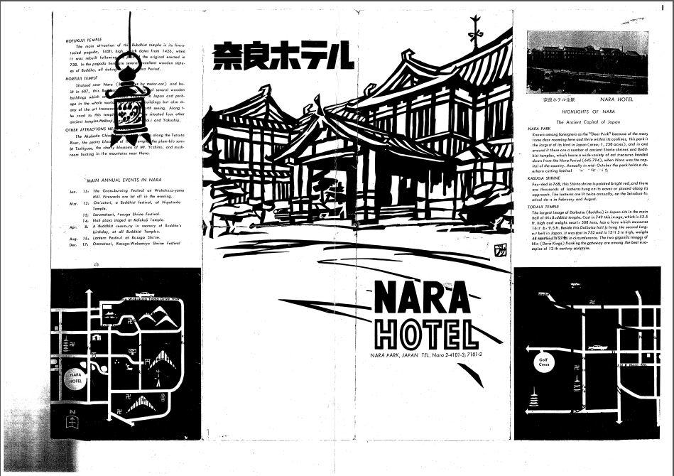 「日本クラシックホテルの会」発足記念プラン『WE ARE CLASSIC』