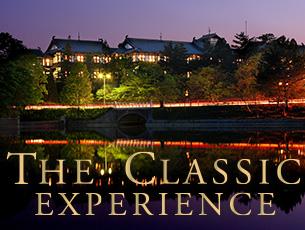 【イベント】1928年の復刻ディナーを堪能する晩餐会 7月6日(金) THE CLASSIC EXPERIENCE