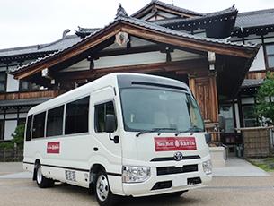2018年10月1日(月)より無料ホテルバスの運行を開始いたします。