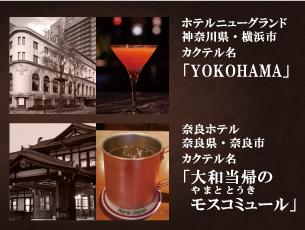 c_cocktail3