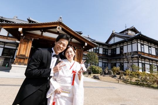 Hiromasa & Rika